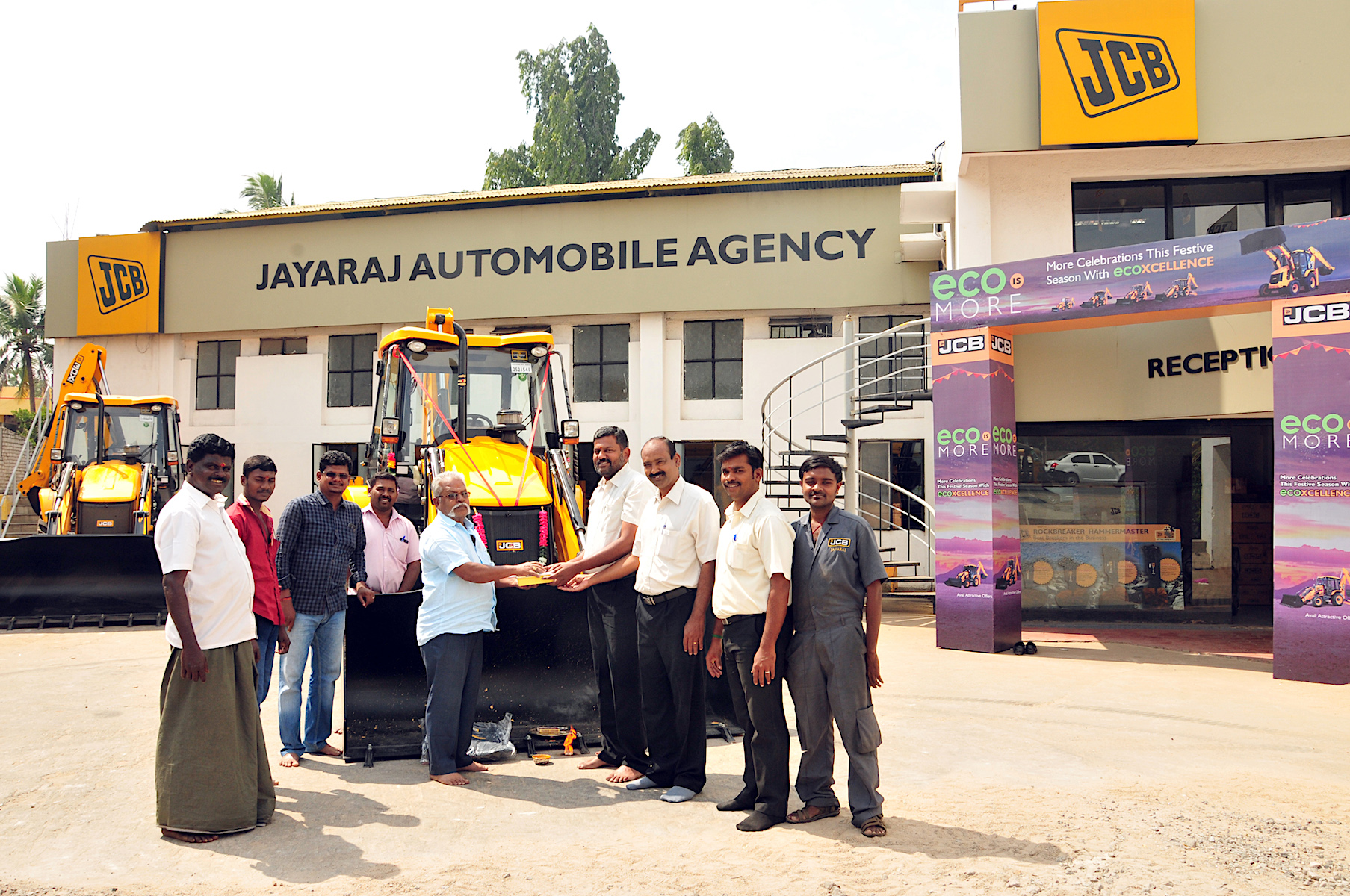 Jayaraj Automobile Agency